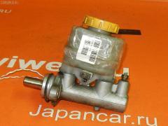 Главный тормозной цилиндр NISSAN CUBE AZ10 CGA3DE Фото 1