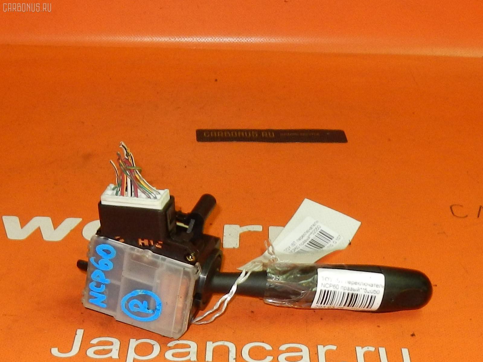 Переключатель поворотов TOYOTA IST NCP60. Фото 5