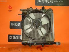 Радиатор ДВС MAZDA DEMIO DW5W B5 Фото 3
