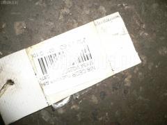 Подушка двигателя Nissan Cedric MY34 VQ25DD Фото 4
