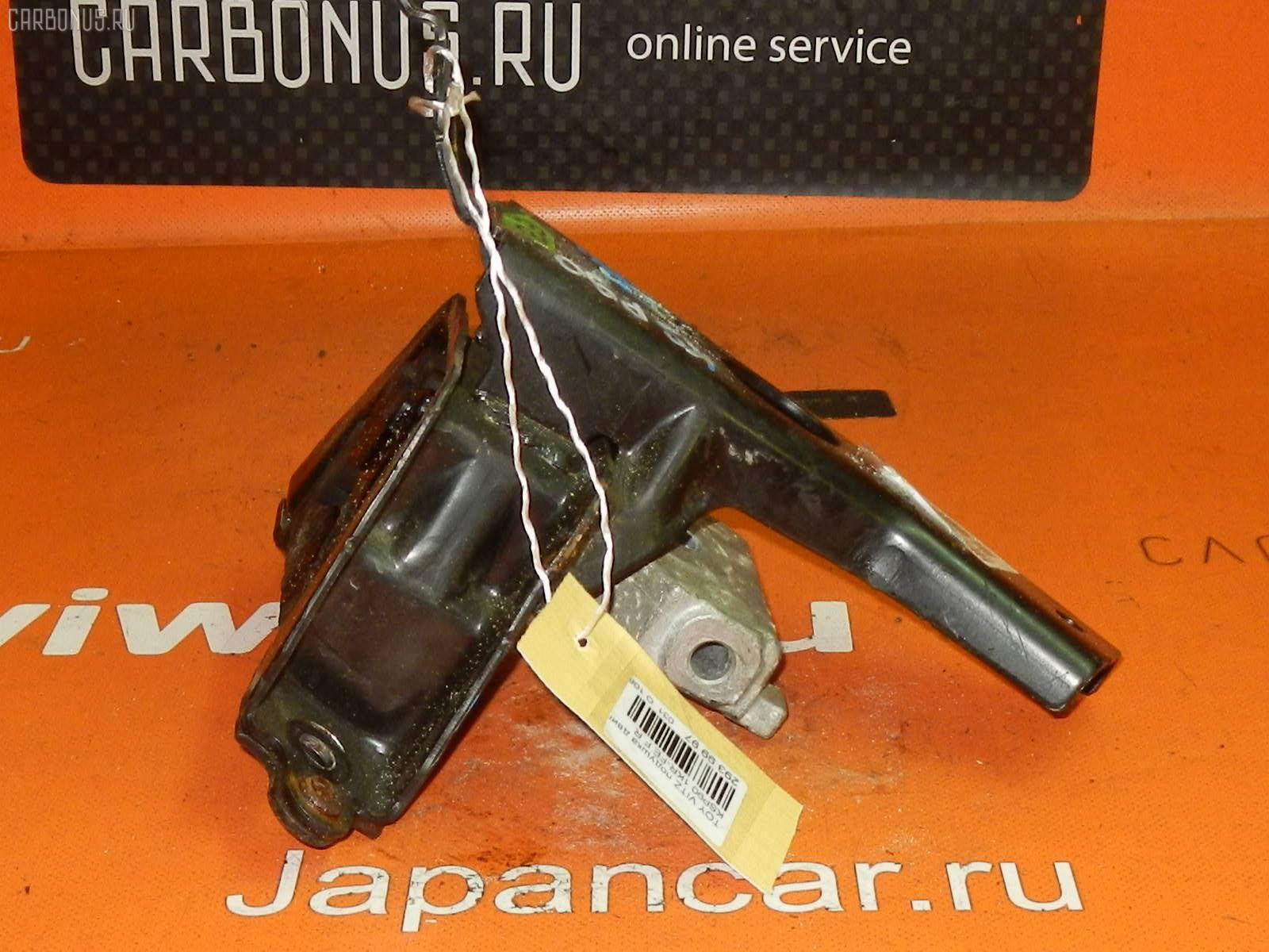 Подушка двигателя Toyota Vitz KSP90 1KR-FE Фото 1