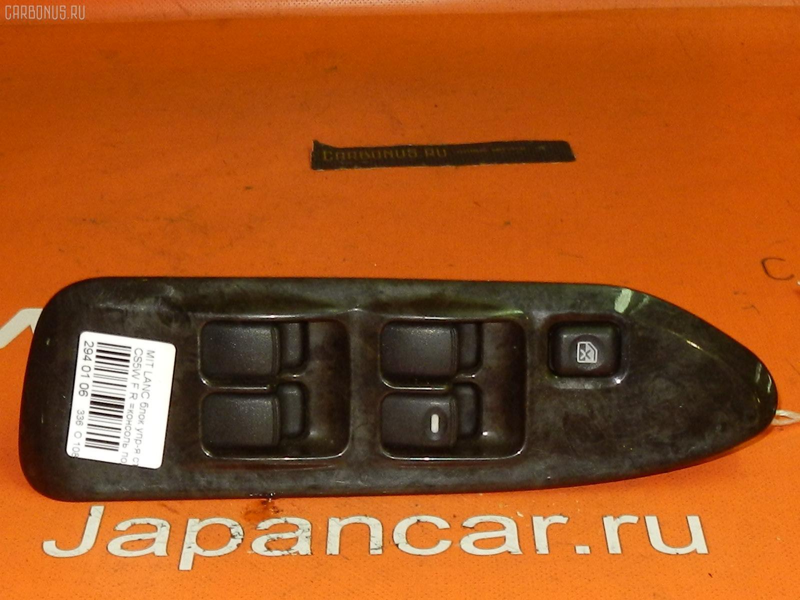 Блок упр-я стеклоподъемниками Mitsubishi Lancer cedia wagon CS5W Фото 1