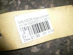 Подушка двигателя Nissan Cedric HY34 VQ30DD Фото 4