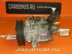 Компрессор кондиционера Nissan Ad van VFY11 QG15-DE Фото 3
