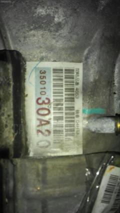 КПП автоматическая Toyota Crown majesta UZS186 3UZ-FE Фото 1