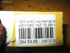 Коллектор впускной TOYOTA HIACE KZH106G 1KZ-TE Фото 5