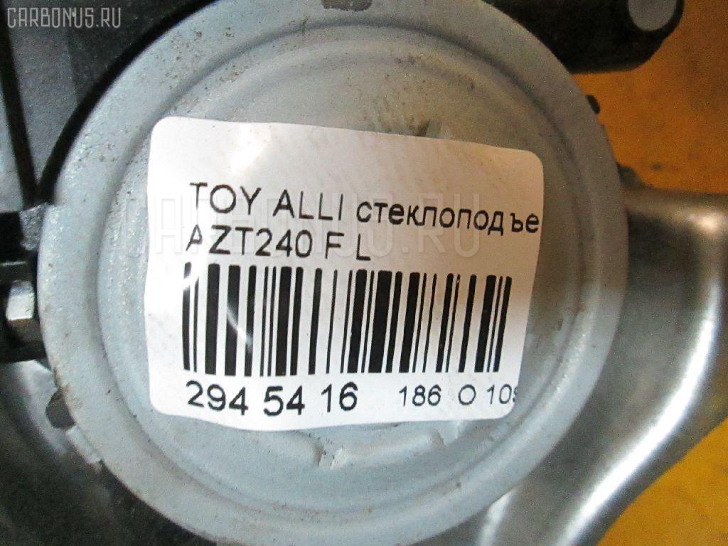 Стеклоподъемный механизм TOYOTA ALLION AZT240 Фото 2