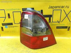 Стоп Honda Odyssey RA7 Фото 2