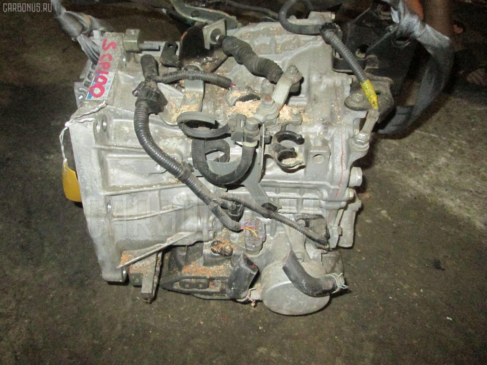 КПП автоматическая TOYOTA RACTIS SCP100 2SZ-FE. Фото 6