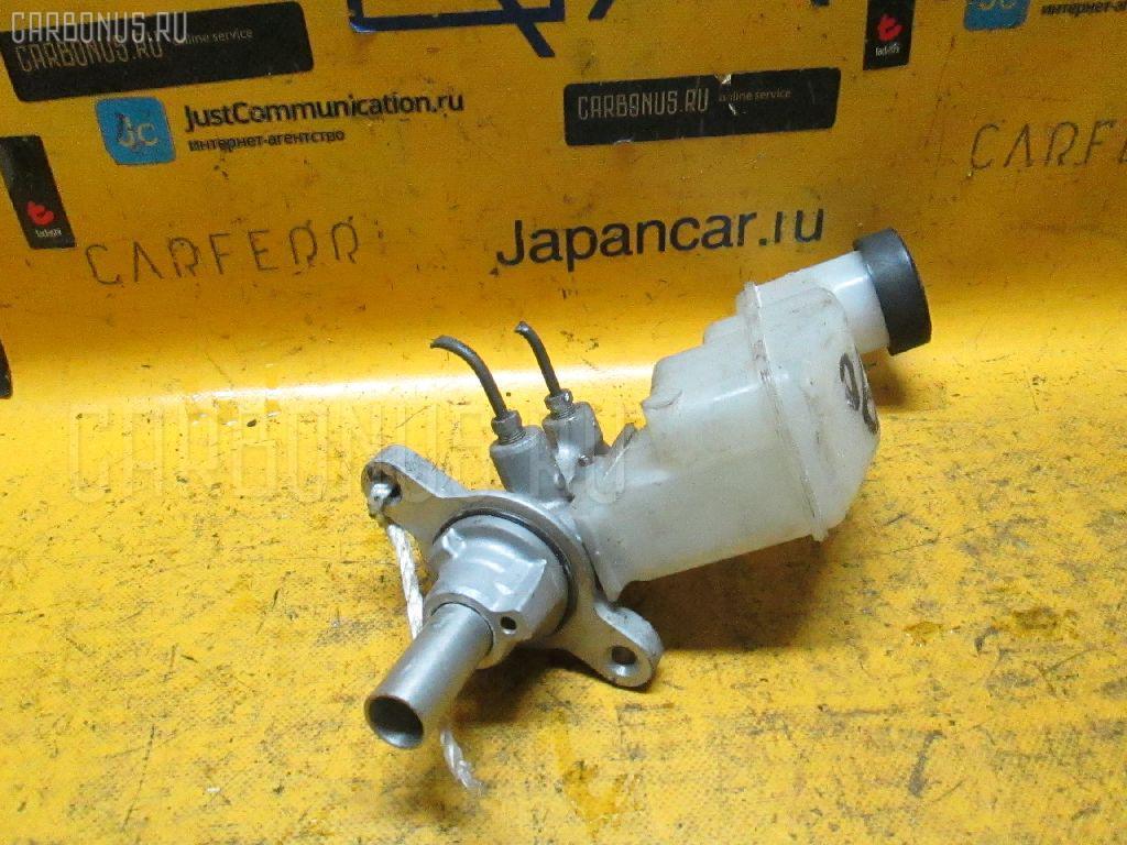 Главный тормозной цилиндр TOYOTA VITZ SCP90 2SZ-FE. Фото 8
