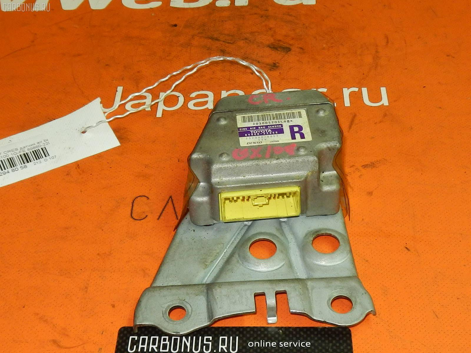Датчик air bag TOYOTA CRESTA GX100 1G-FE Фото 1