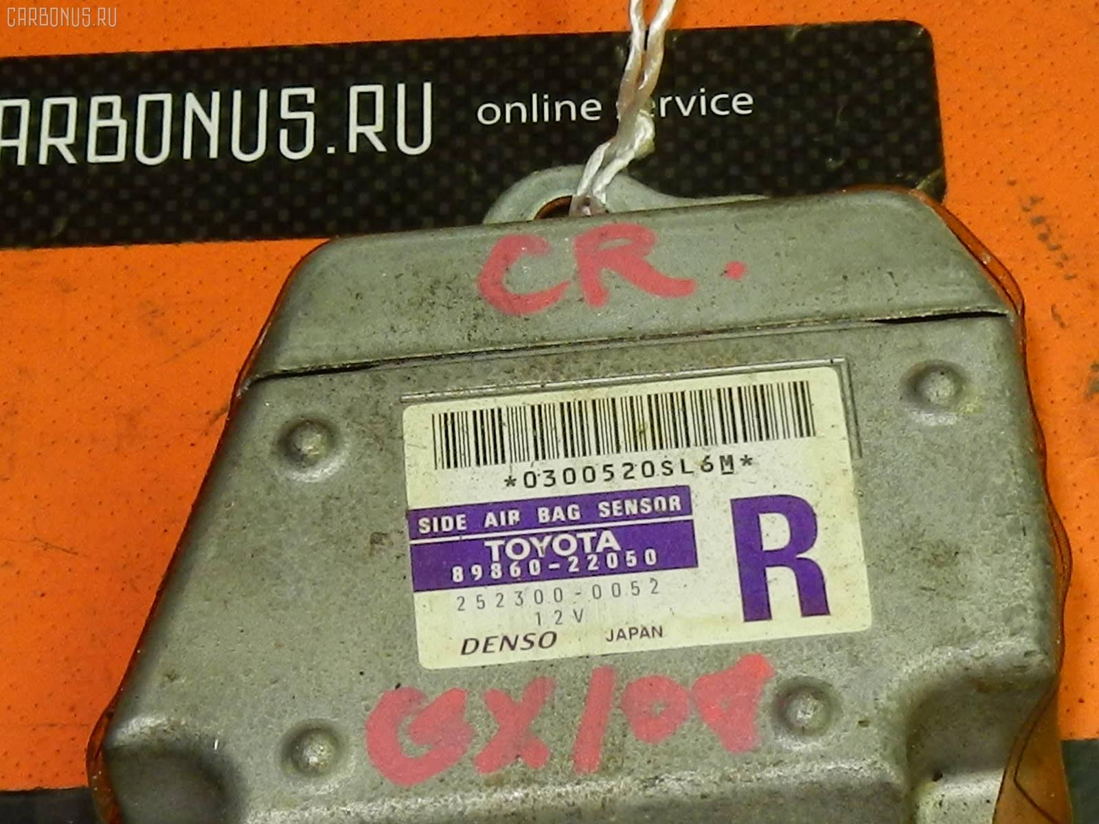 Датчик air bag TOYOTA CRESTA GX100 1G-FE Фото 2