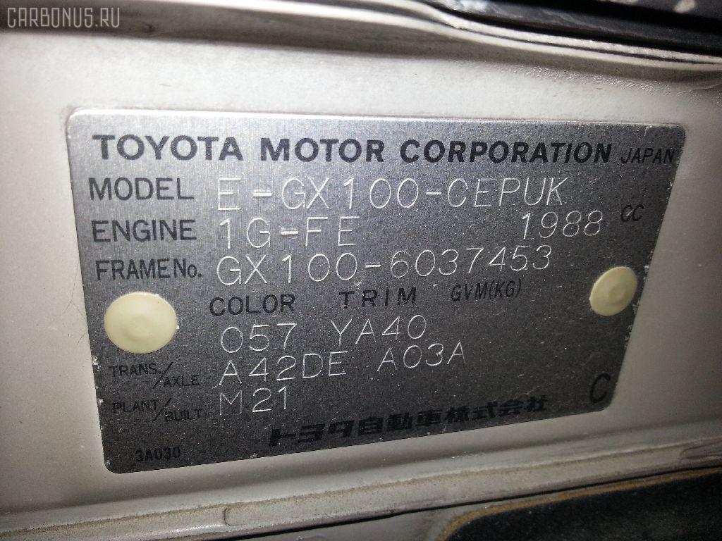 Датчик air bag TOYOTA CRESTA GX100 1G-FE Фото 3