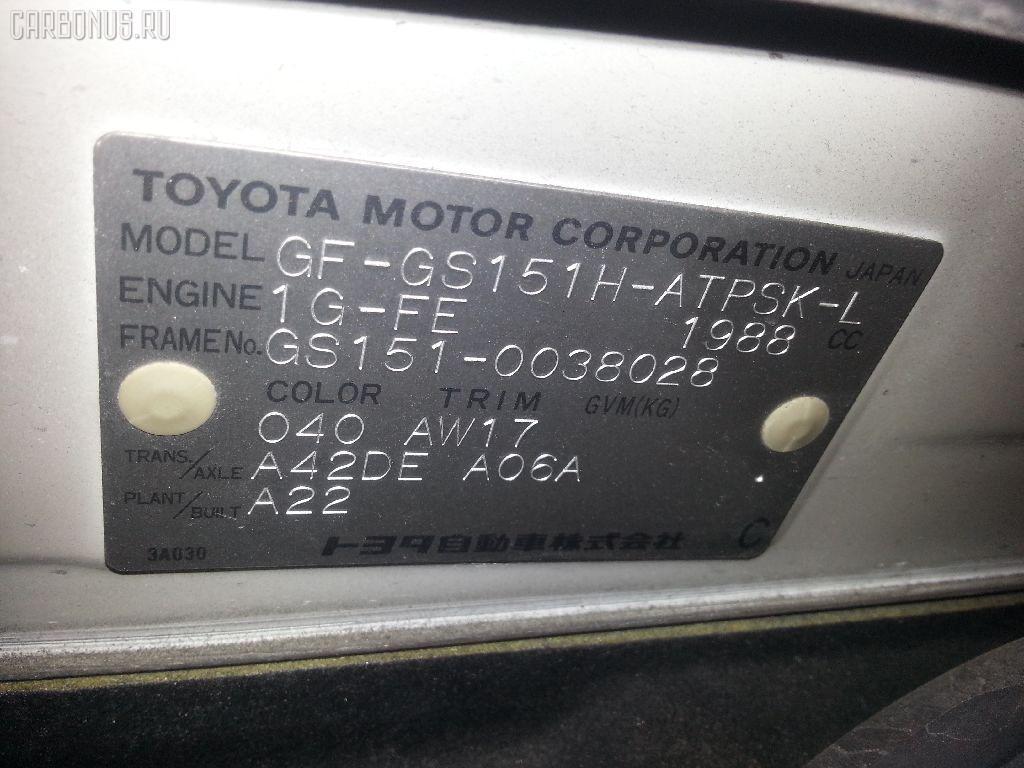 Патрубок радиатора ДВС TOYOTA CROWN GS151 1G-FE Фото 2