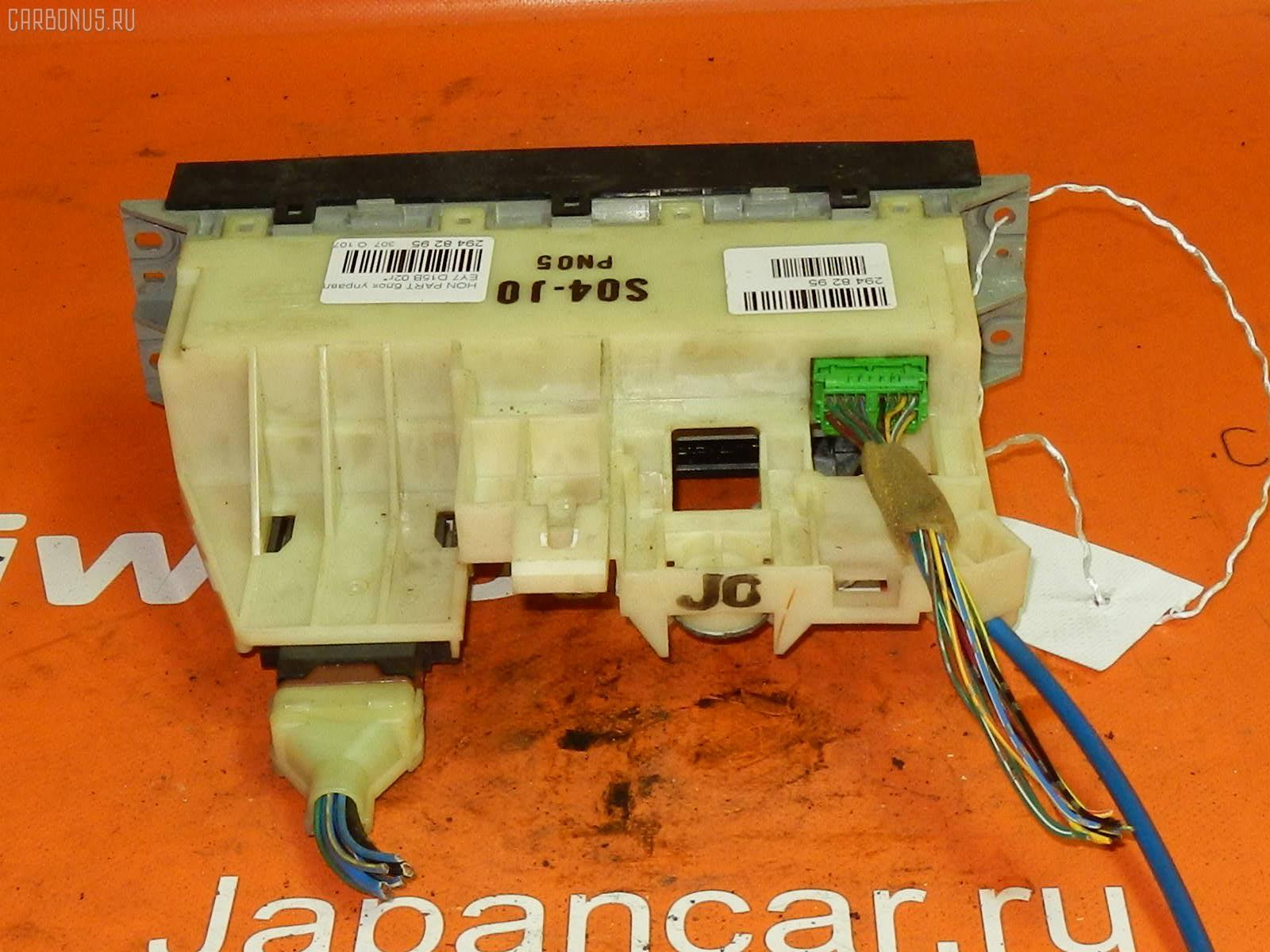 Блок управления климатконтроля HONDA PARTNER EY7 D15B. Фото 5