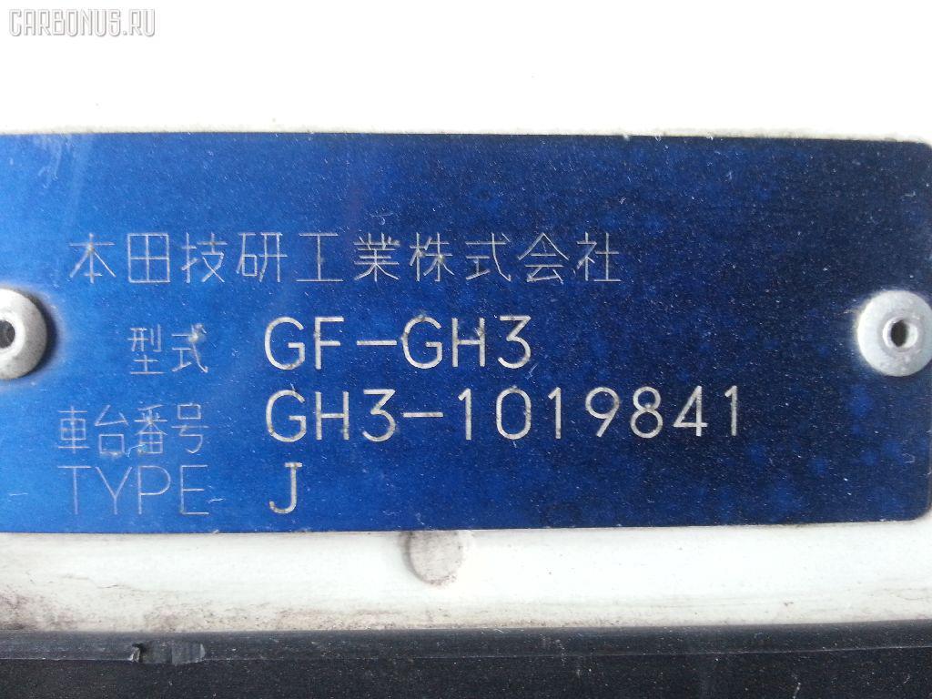 Глушитель HONDA HR-V GH3 D16A Фото 2