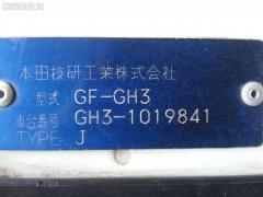Влагоотделитель HONDA HR-V GH3 D16A Фото 3