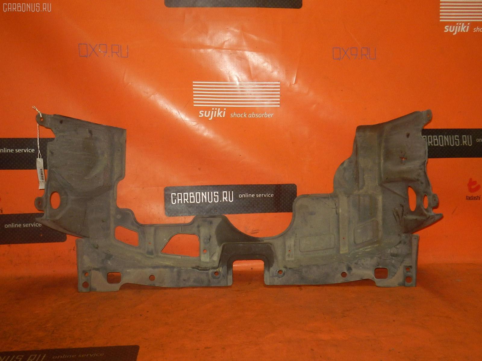 Защита двигателя HONDA HR-V GH3 D16A. Фото 3