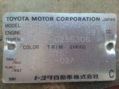 Насос гидроусилителя Toyota Vitz SCP10 1SZ-FE Фото 6