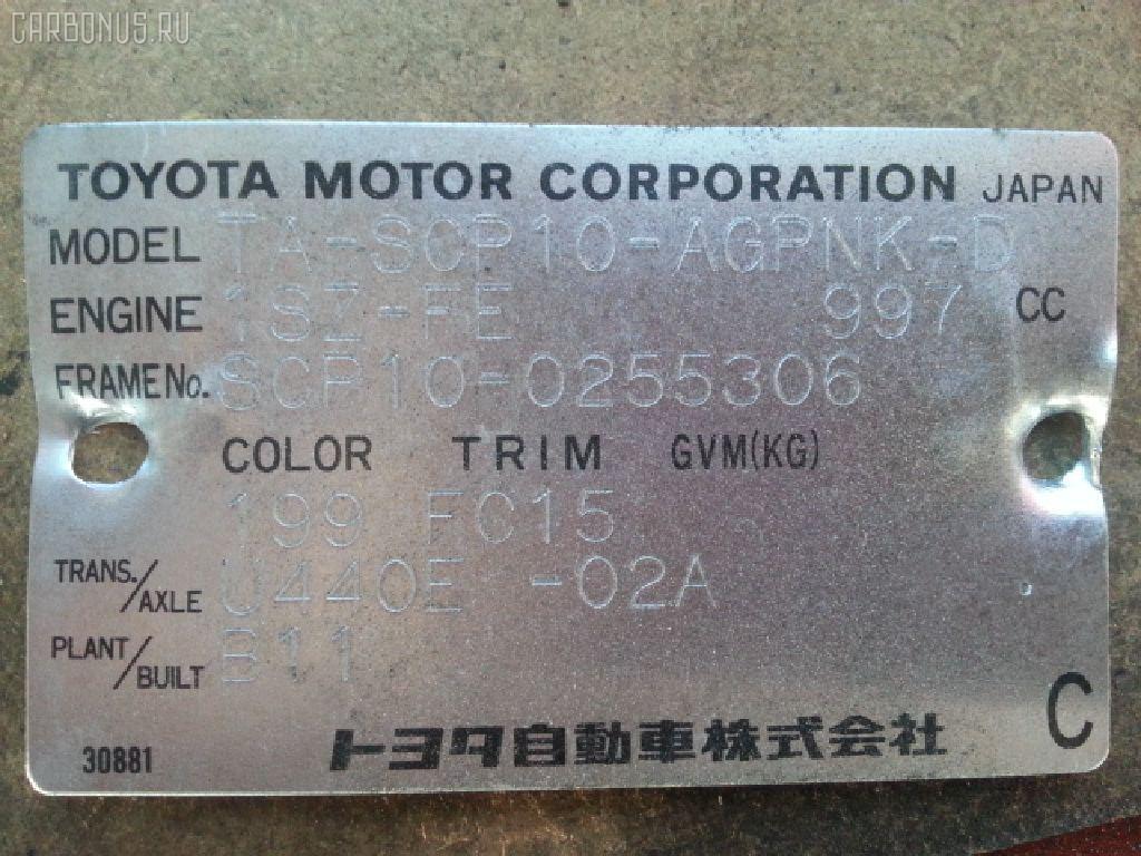 Шторка багажника TOYOTA VITZ SCP10 Фото 2