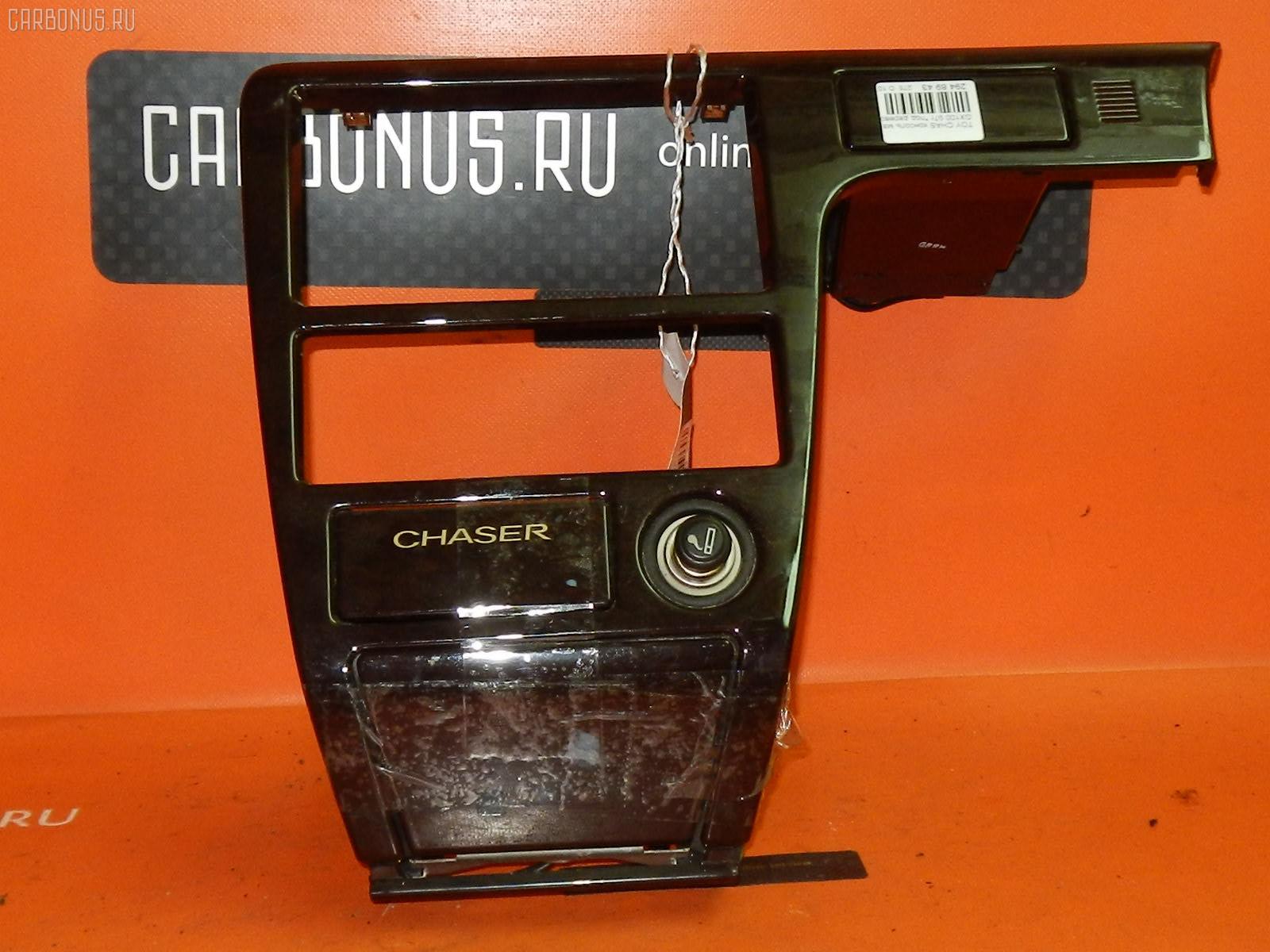 Консоль магнитофона TOYOTA CHASER GX100. Фото 4