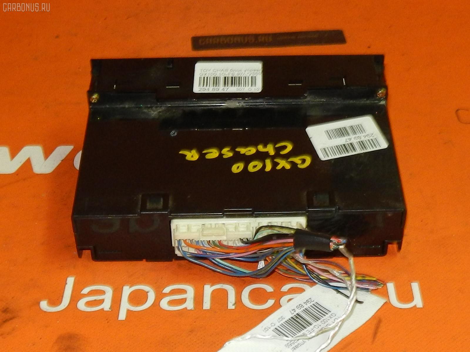 Блок управления климатконтроля TOYOTA CHASER GX100 1G-FE. Фото 2