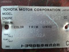 Руль Toyota Vitz SCP10 Фото 3