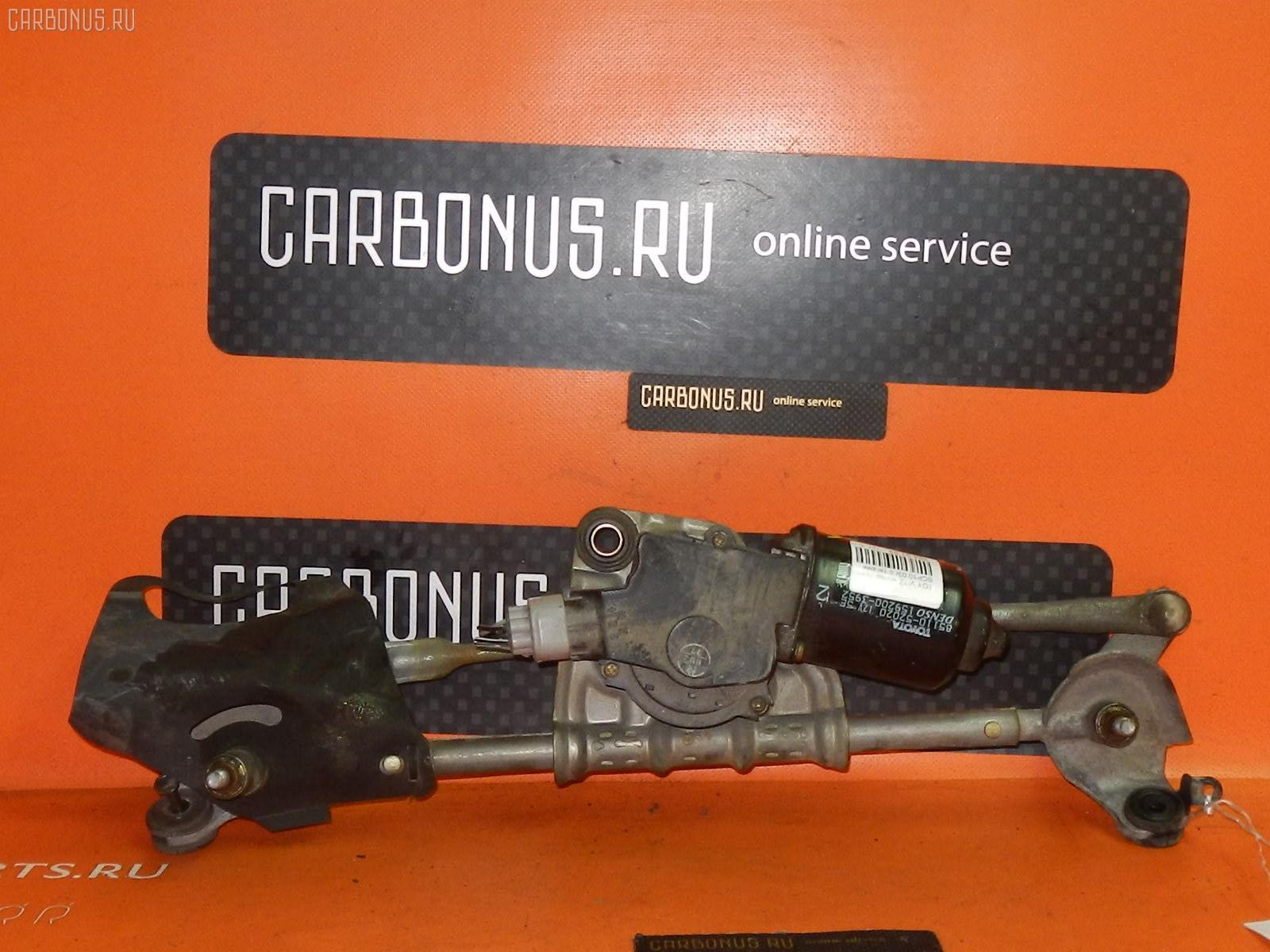 Мотор привода дворников TOYOTA VITZ SCP10. Фото 8