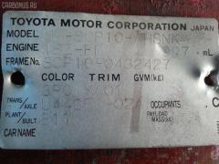 Защита двигателя Toyota Vitz SCP10 1SZ-FE Фото 2