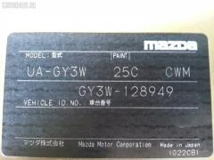 Бампер Mazda Atenza sport wagon GY3W Фото 6