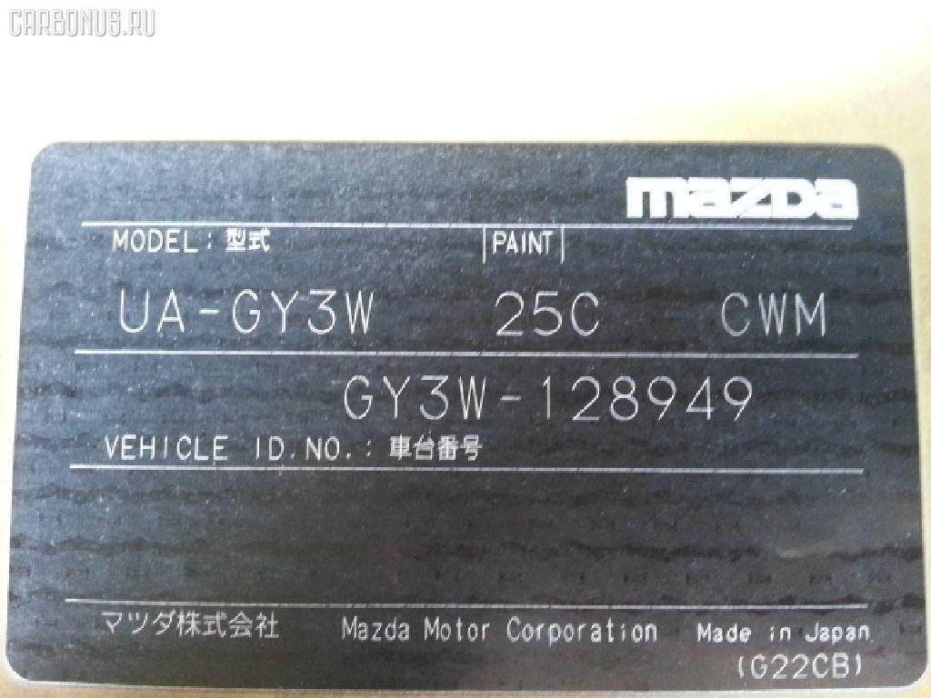 Рулевой карданчик MAZDA ATENZA SPORT WAGON GY3W Фото 2