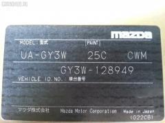 Стекло Mazda Atenza sport wagon GY3W Фото 2