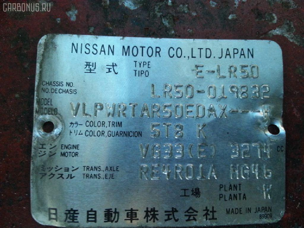 Подкрылок NISSAN TERRANO LR50 VG33E Фото 2