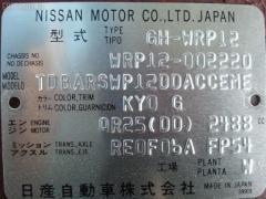 Ветровик Nissan Primera wagon WRP12 Фото 3