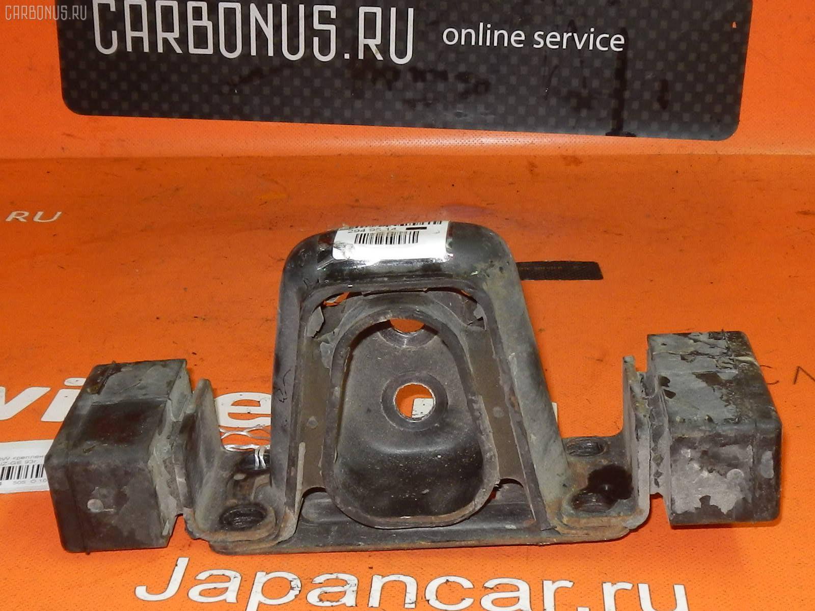 Крепление редуктора Toyota Crown JZS141 1JZ-GE Фото 1