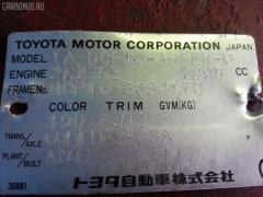 Спидометр Toyota Vitz NCP10 2NZ-FE Фото 3