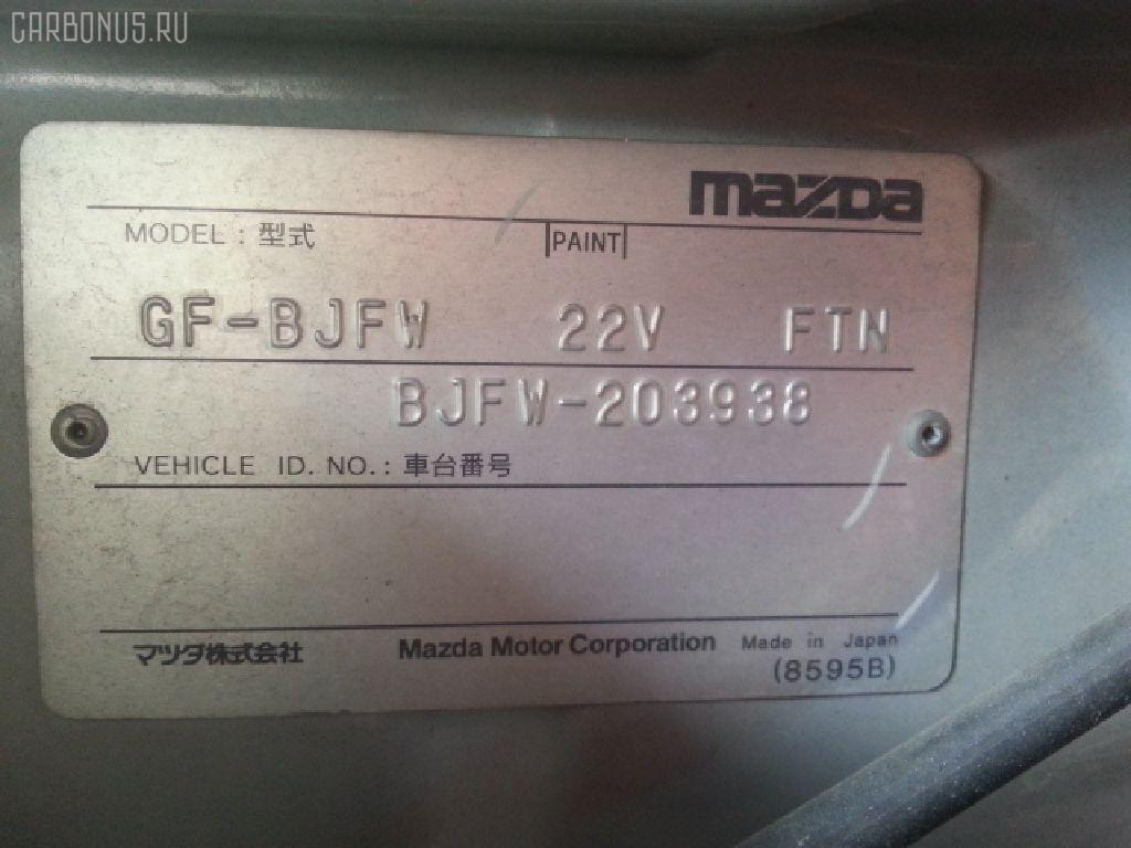 Подкрылок MAZDA FAMILIA S-WAGON BJFW FS-ZE Фото 2