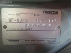 Подкрылок Mazda Familia s-wagon BJFW FS-ZE Фото 3