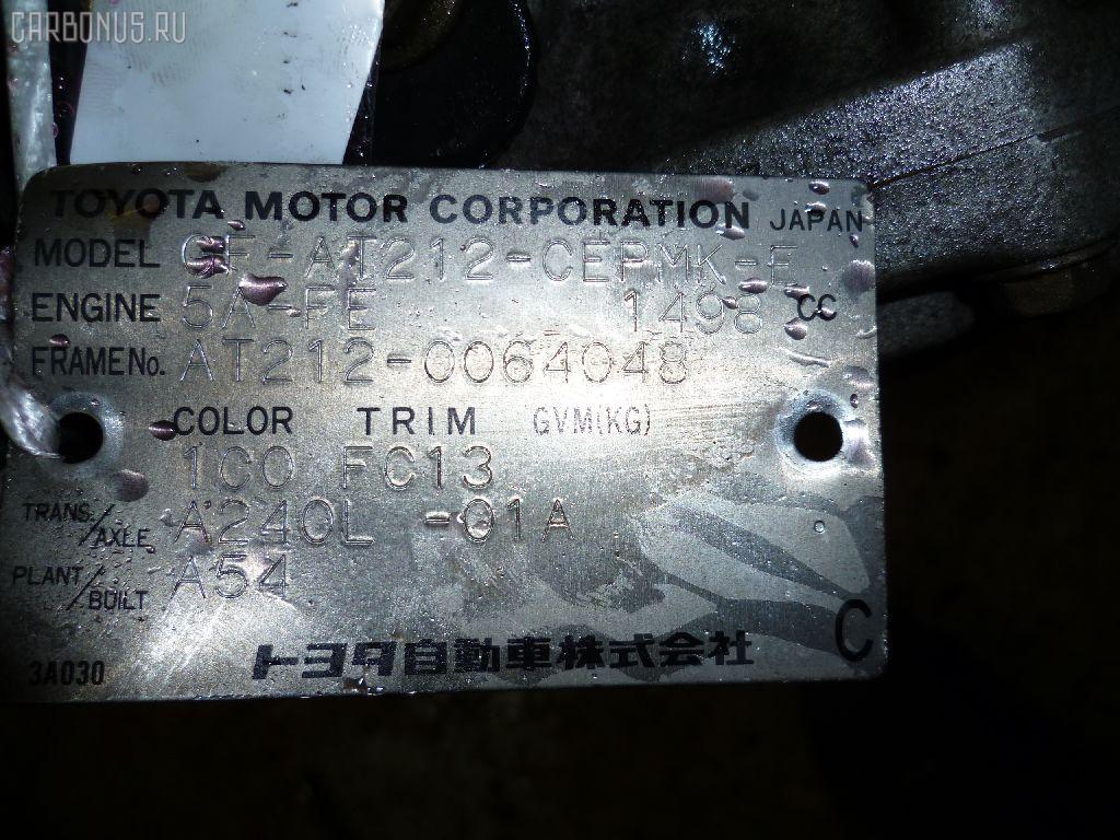 КПП автоматическая TOYOTA CARINA AT212 5A-FE. Фото 9