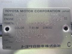 Зеркало двери боковой Toyota Carina AT212 Фото 4