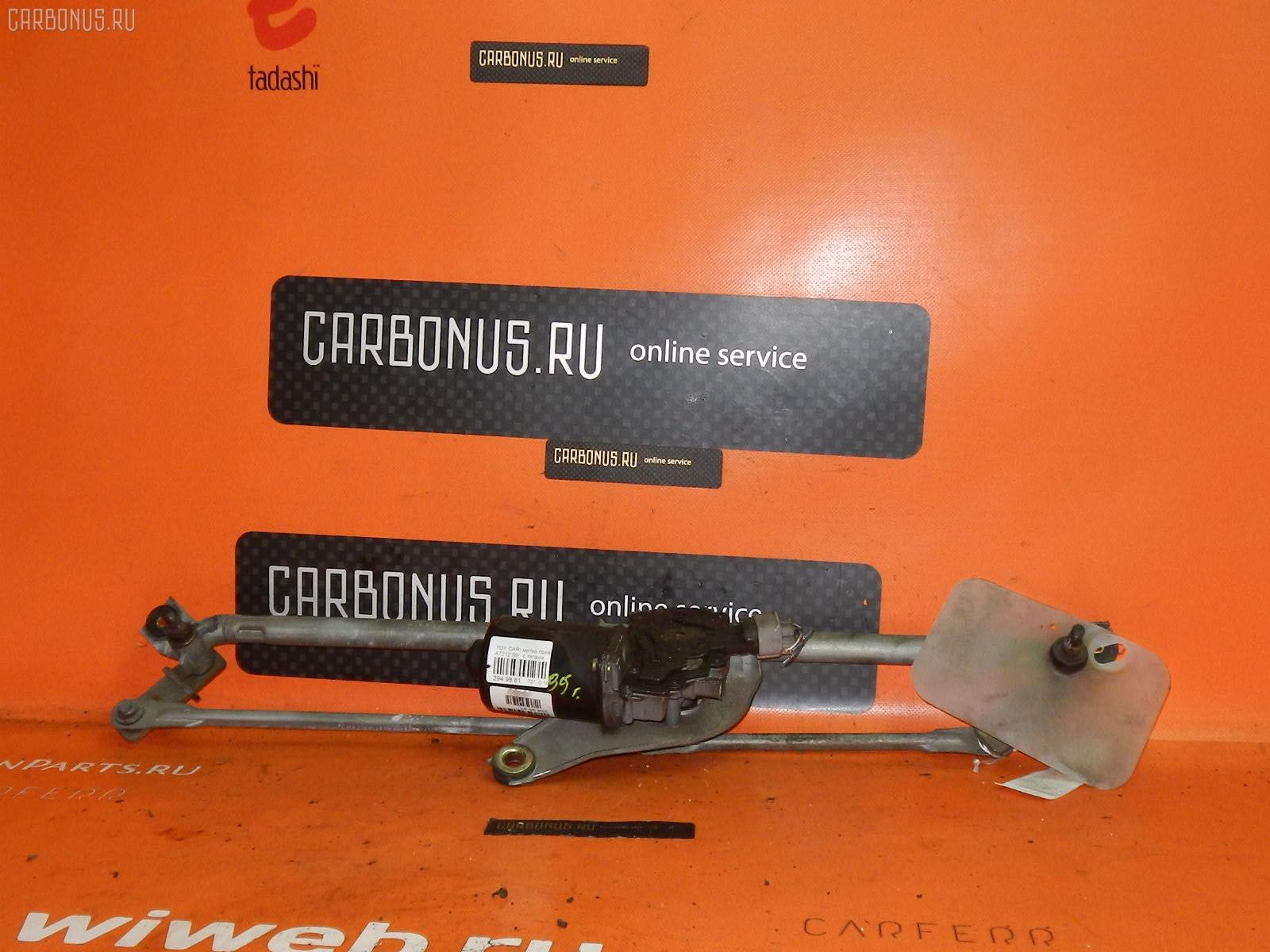 Мотор привода дворников TOYOTA CARINA AT212 Фото 1