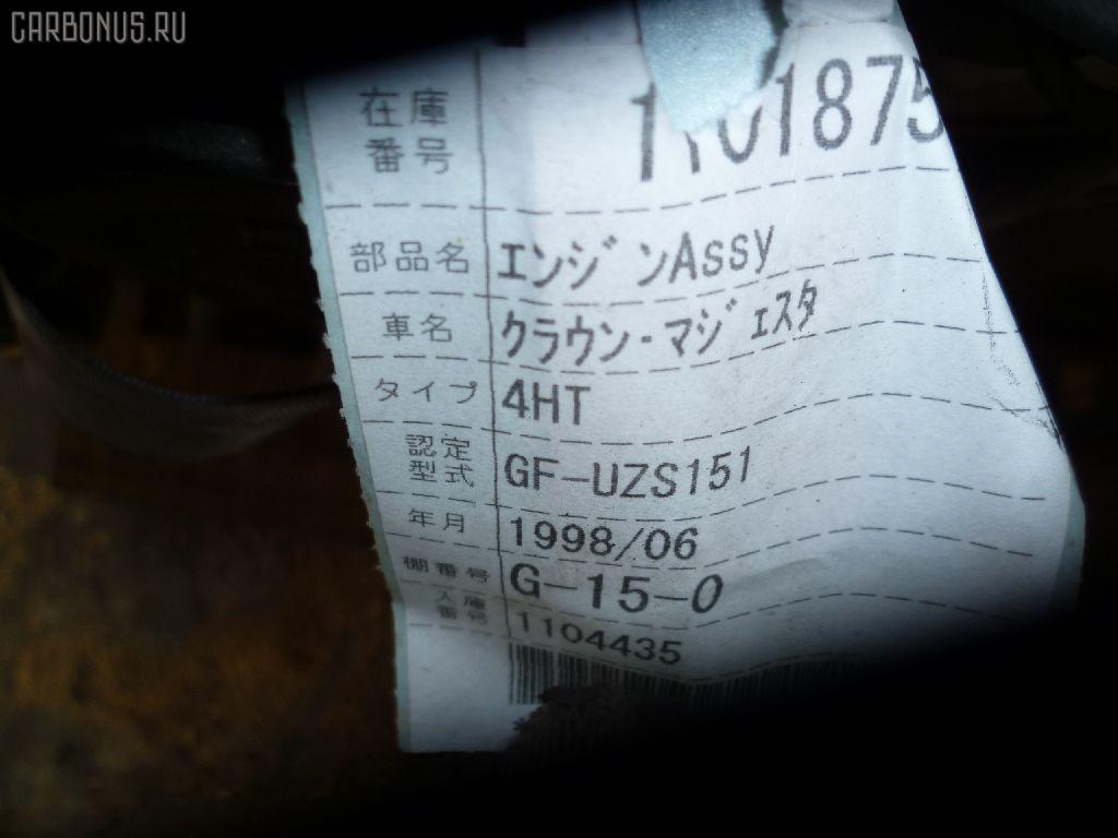 Двигатель TOYOTA CROWN MAJESTA UZS151 1UZ-FE. Фото 9