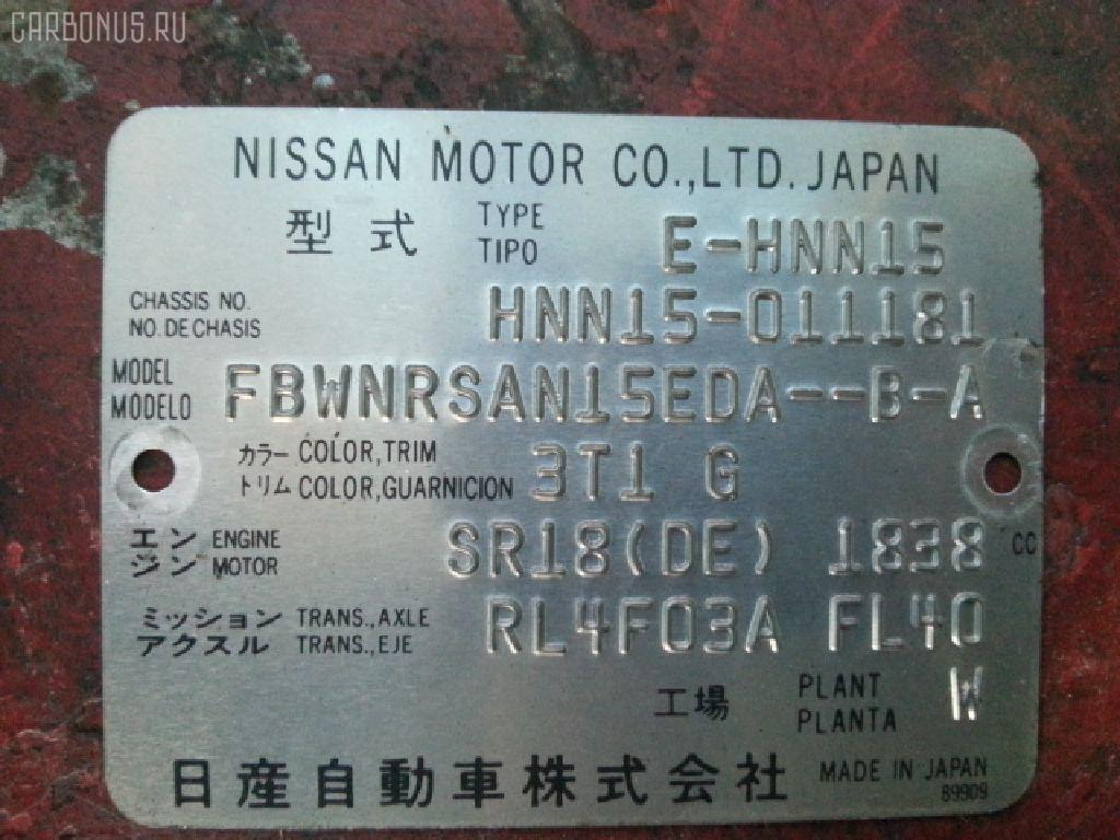 Рулевая колонка NISSAN PULSAR SERIE S-RV HNN15 Фото 3