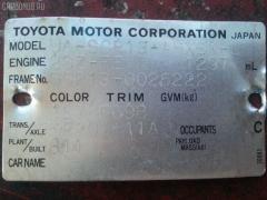 Консоль спидометра Toyota Vitz SCP13 Фото 3
