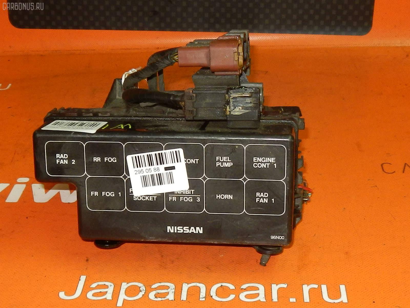 Блок предохранителей Nissan Avenir W10 SR18DE Фото 1