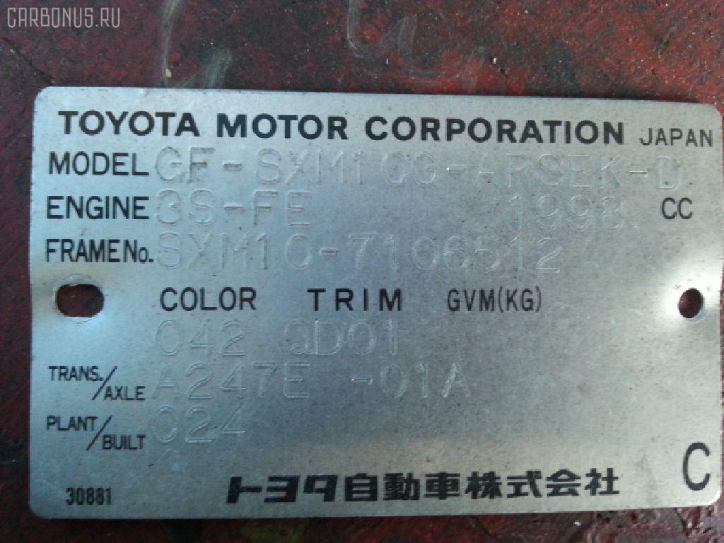 Обшивка багажника TOYOTA IPSUM SXM10G Фото 2