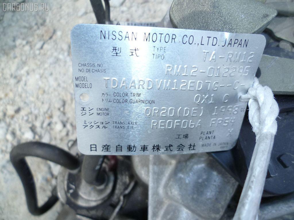 КПП автоматическая NISSAN LIBERTY RM12 QR20DE. Фото 9