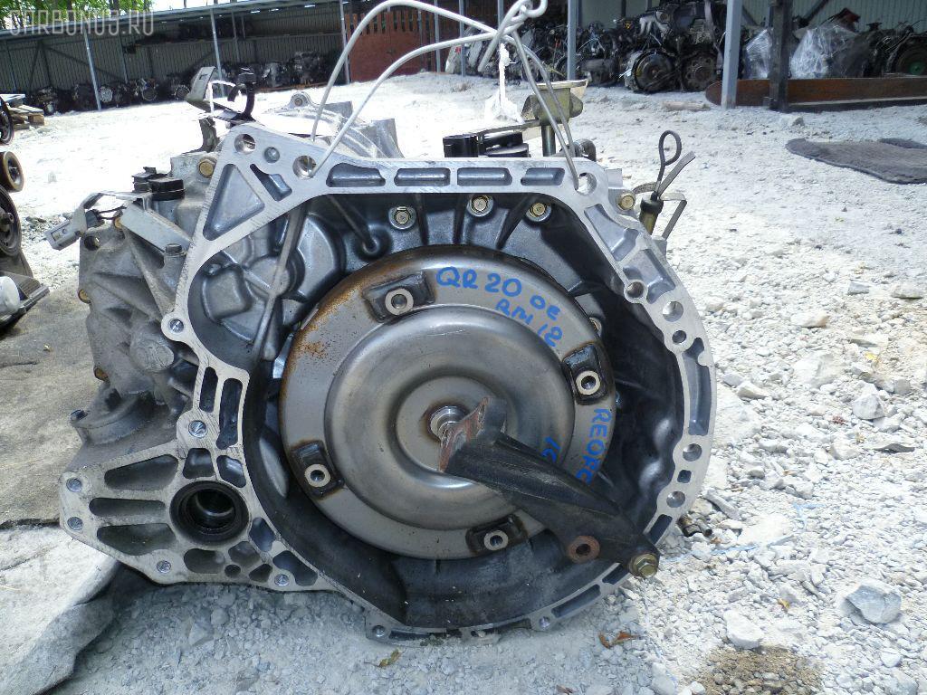 КПП автоматическая NISSAN LIBERTY RM12 QR20DE. Фото 10