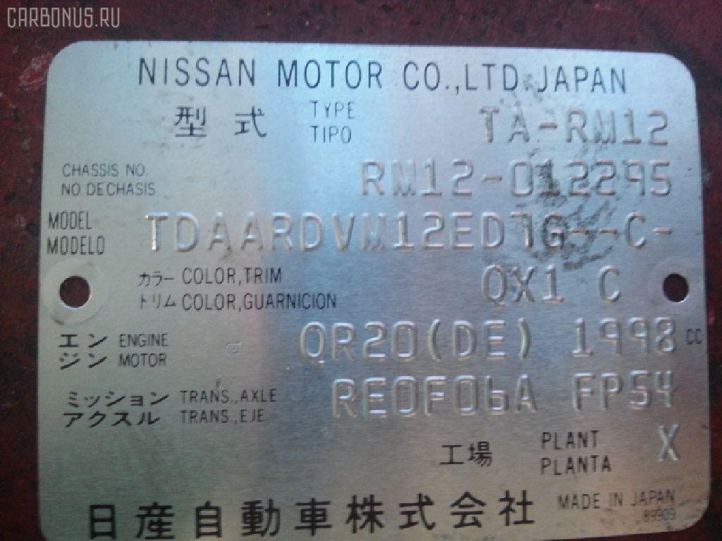 Влагоотделитель NISSAN LIBERTY RM12 QR20DE Фото 3