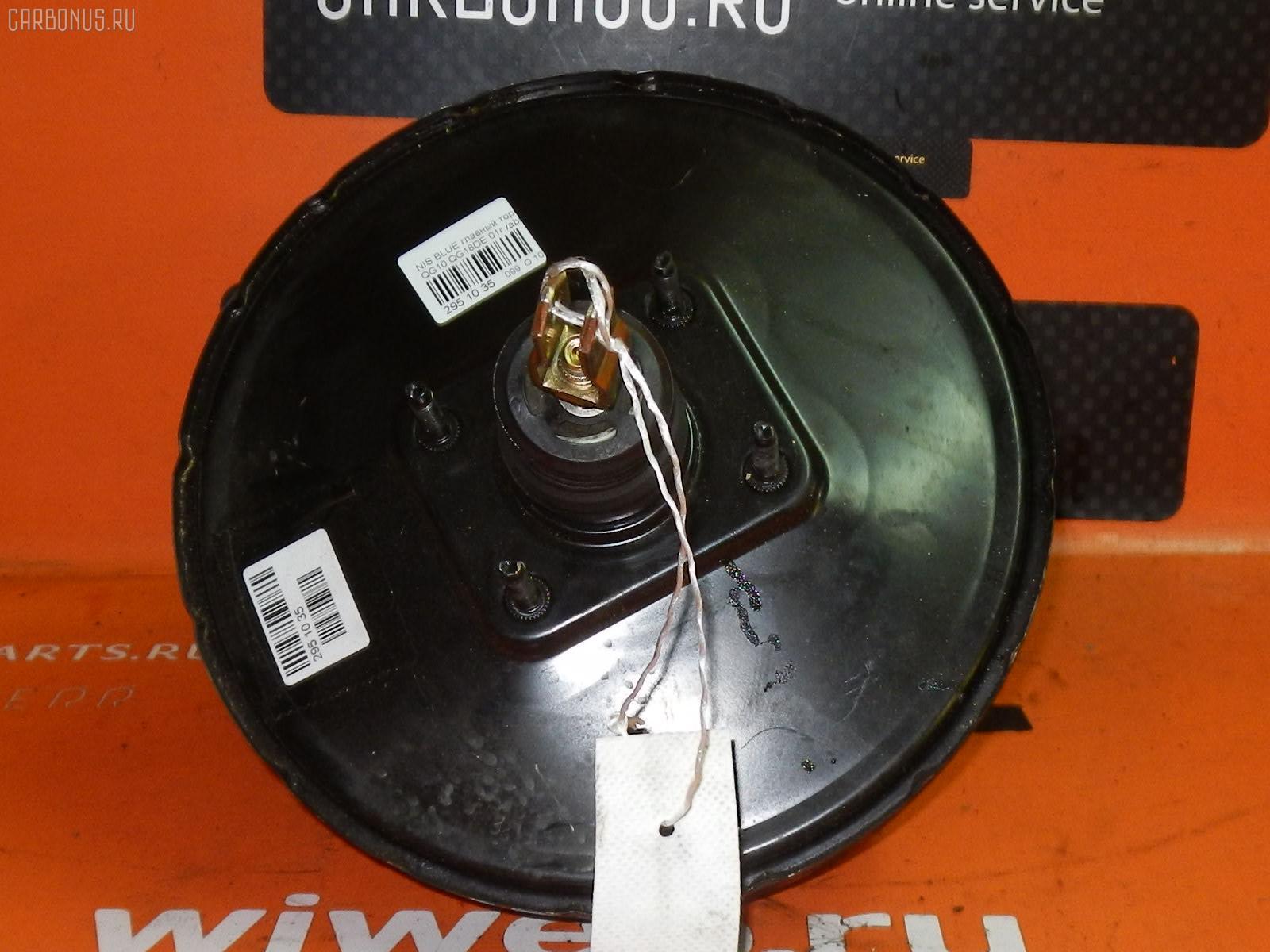 Главный тормозной цилиндр NISSAN BLUEBIRD SYLPHY QG10 QG18DE. Фото 3